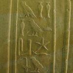 Foto libere Foto gratuiti di Egitto. Immagini della Valle dei Re, il Cairo, le foto del tempio di Abu Simbel, Karnak foto, le foto della piramide di Luxor e Giseh, foto gratuiti de Kom Ombo, foto del Lago Nasser, foto Nilo